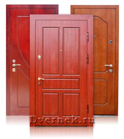 дверь железная теплый стан выбор цвета