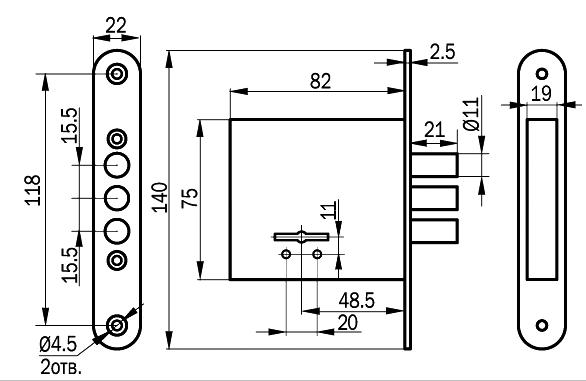 Размеры, Схема замка САМ 799