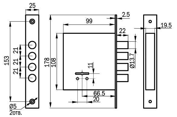 Размеры, Схема замка САМ 852